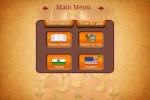 Screenshot of Vishwambhari Mataji Stuti