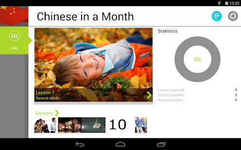 Chinese in a Month- screenshot thumbnail