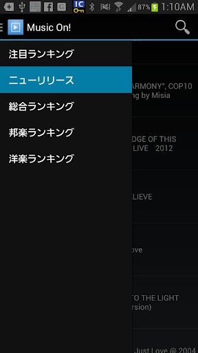 Music On アルファ版 Youtube音楽連続再生