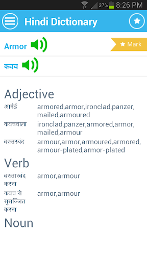 Hindi Dictionary Bidirectional