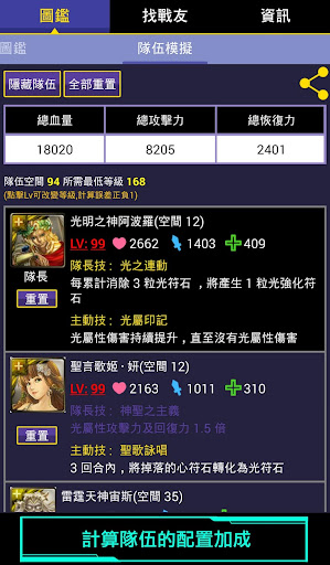 TosGuide(infou3001guideu3001friend)  screenshots 3