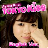 TokyoKiss-AyakaFujii