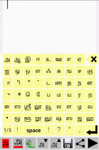 Tinkutara: Tamil Editor