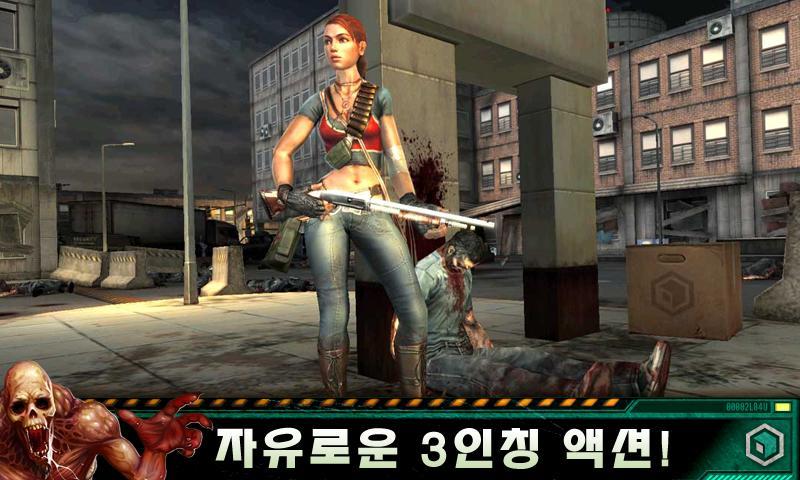 컨트랙트 킬러 : 좀비2 screenshot #1