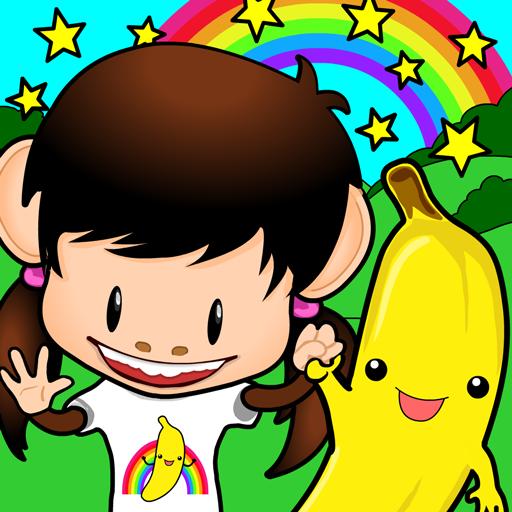 祖祖的香蕉! 教育 App LOGO-硬是要APP