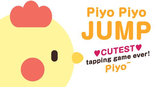 Piyo Piyo JUMP