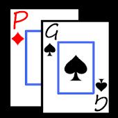 Pai Gow Poker (Free)
