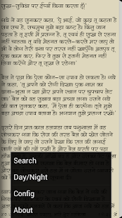 Alif Laila Stories in Hindi - screenshot thumbnail