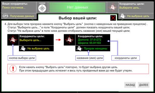 u0427u0443u0436u0438u0435 u043eu0433u043du0438 1.0.8 screenshots 8