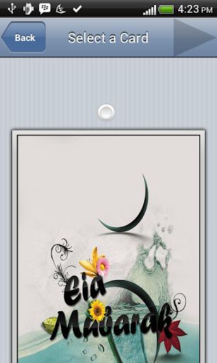 Share an Eid Card