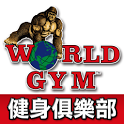 World Gym icon