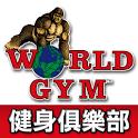 World Gym icon