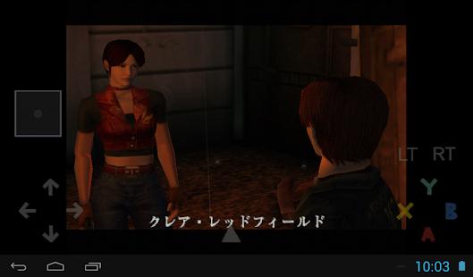 Reicast – Dreamcast emulator 5