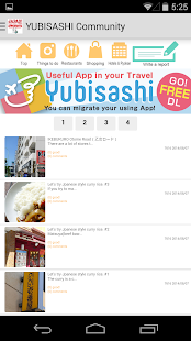 YUBISASHI JAPAN touch&talk- screenshot thumbnail