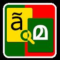 Portuguese Malayalam Dictionar