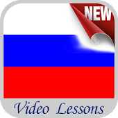 Learn Russian - Video Lessons