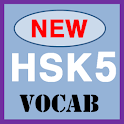 New HSK level 5 Vocabulary icon