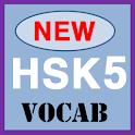 New HSK level 5 Vocabulary icon
