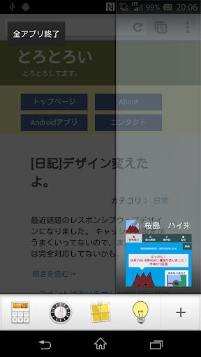 LIGHT small app