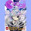 月刊コミックCawaii! vol.4 6月号 logo