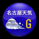 名古屋天気G icon