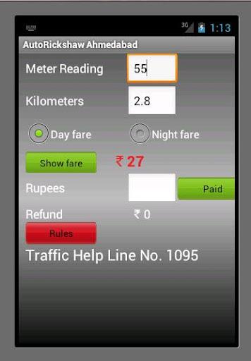 AutoRickshaw - Ahmedabad