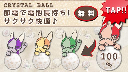 Crystal Ball-可爱的电池-免费