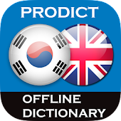 Korean - English dictionary