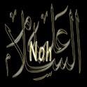 2-Histoire du prophete NOE icon