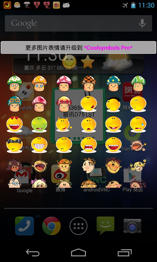 Cool Symbols Emoji Emoticon - screenshot