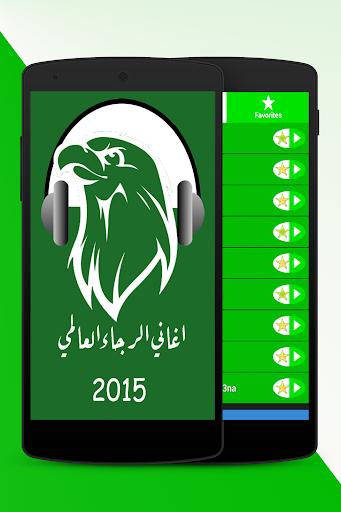 musique raja 2015