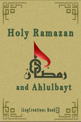 Holy Ramazan and Ahlulbayt