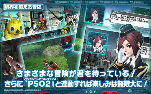無料角色扮演Appのファンタシースターオンライン2 es|記事Game