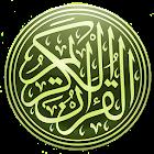 Quran Telugu Translation Audio icon