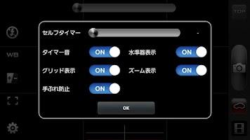 Screenshot of CARPTURE FOR DRIVERS