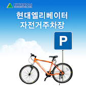 Hyundai Elevator Bike Parking