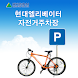 Hyundai Elevator Bike Parking