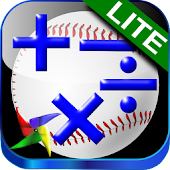 Math Baseball Lite
