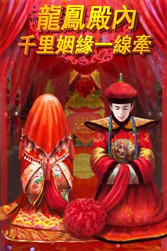 大清王朝之皇帝崛起