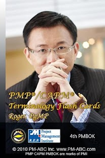Cost Flash card PMP® & CAPM® - screenshot thumbnail