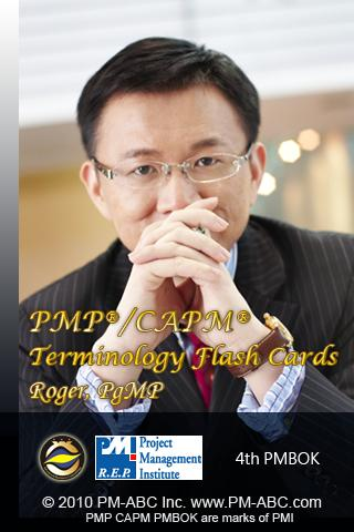 Cost Flash card PMP® & CAPM® - screenshot