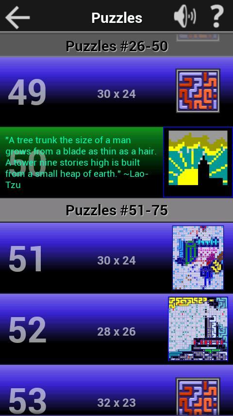 PathPix screenshot #2
