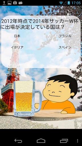 中山くん(仮)
