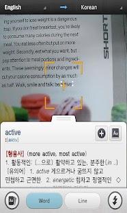 玩書籍App|English->Korean Dictionary免費|APP試玩