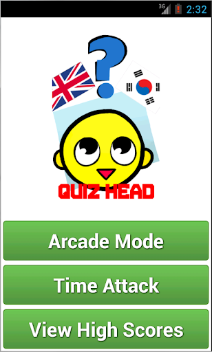 Quiz Head Games - Flag Match