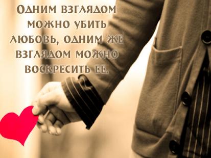 слова любви в картинках Aplikacje W Google Play