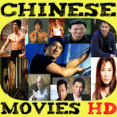 Latest Chinese Movies HD