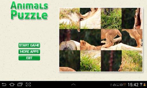 동물 퍼즐