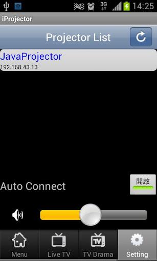 玩媒體與影片App|iProjector 控制器免費|APP試玩