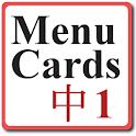 Chinese Mandarin MenuCards 1 logo